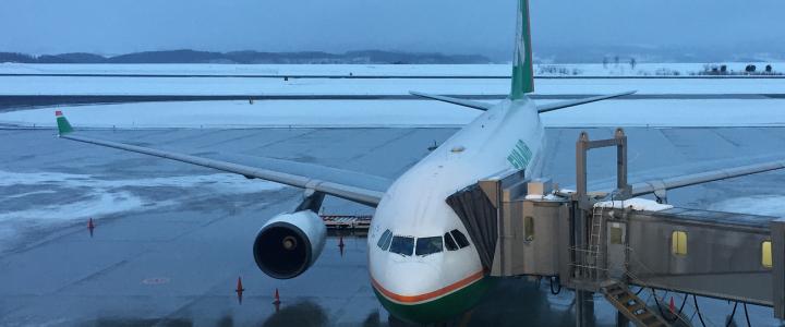 蘇迪勒颱風帶給長榮航空的是危機還是轉機 ?